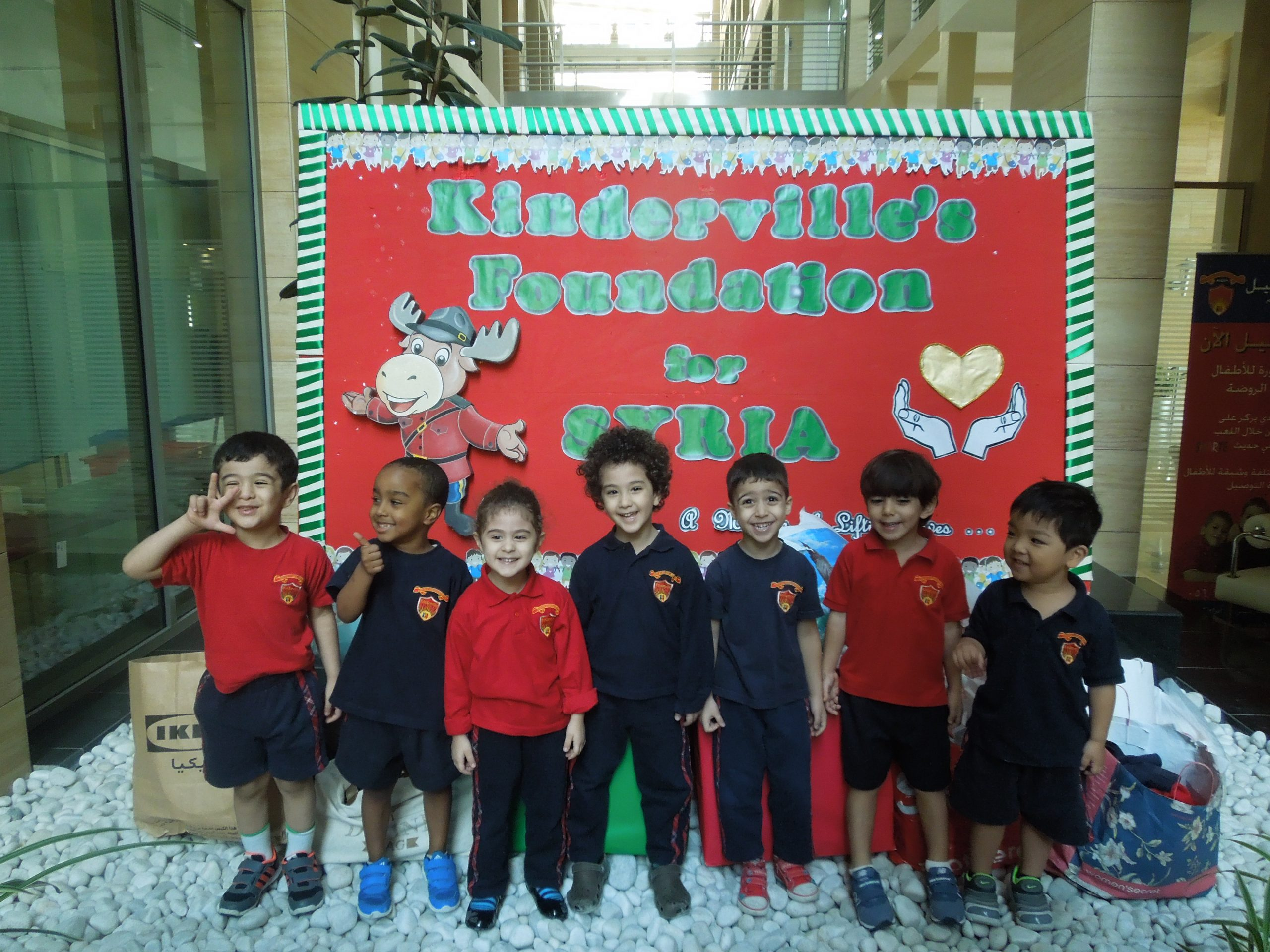 Kinderville Foundation for Syria